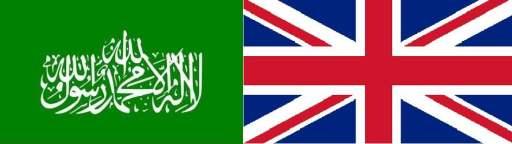 דגל בריטי והאסלאם