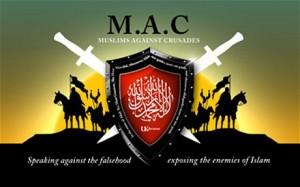 סמל MAC