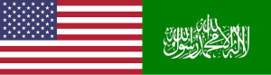 דגל ארהב והאסלאם
