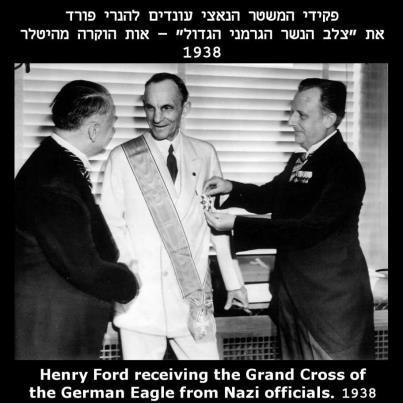 הנרי פורד והמשטר הנאצי