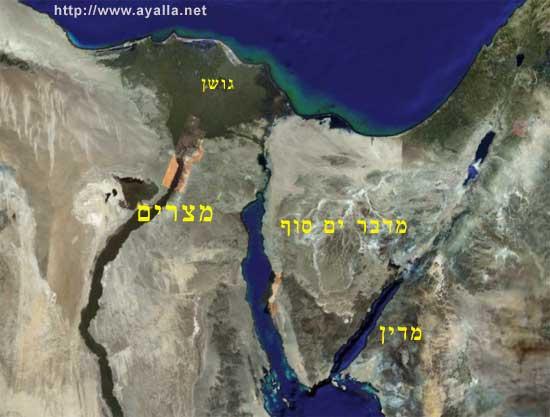 מפת יציאת מצרים
