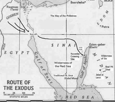 מפת מסלול הליכת שבטי ישראל