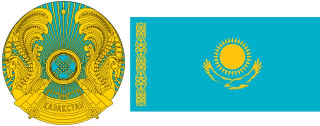 סמל ודגל קזחסטן