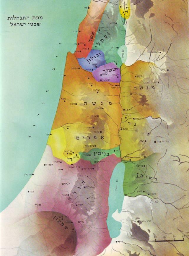 מפת התנחלות שבטי ישראל