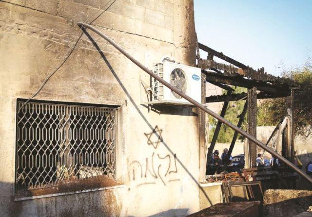 הבית שהוצת בכפר דומא צילום יונתן זינדל פלאש 90