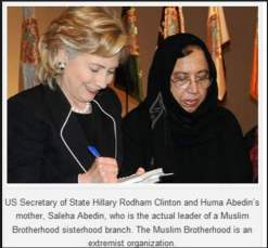 Hillary and Saleha Abedin