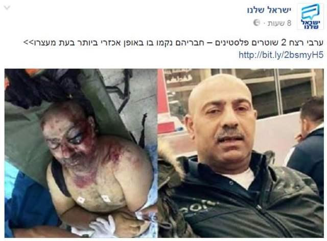 ישראל שלנו 23.08.16 2